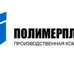 Логотип Полимерпласт